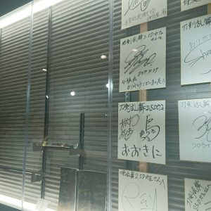 『刀剣乱舞2.5Dカフェ×刀剣茶寮』が東京・秋葉原にオープン 19年1月末までの期間限定 イメージ画像