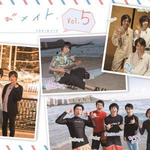 ついに最終回!12月26日放送『たびメイト』第13回のあらすじ&先行カットをお届け イメージ画像