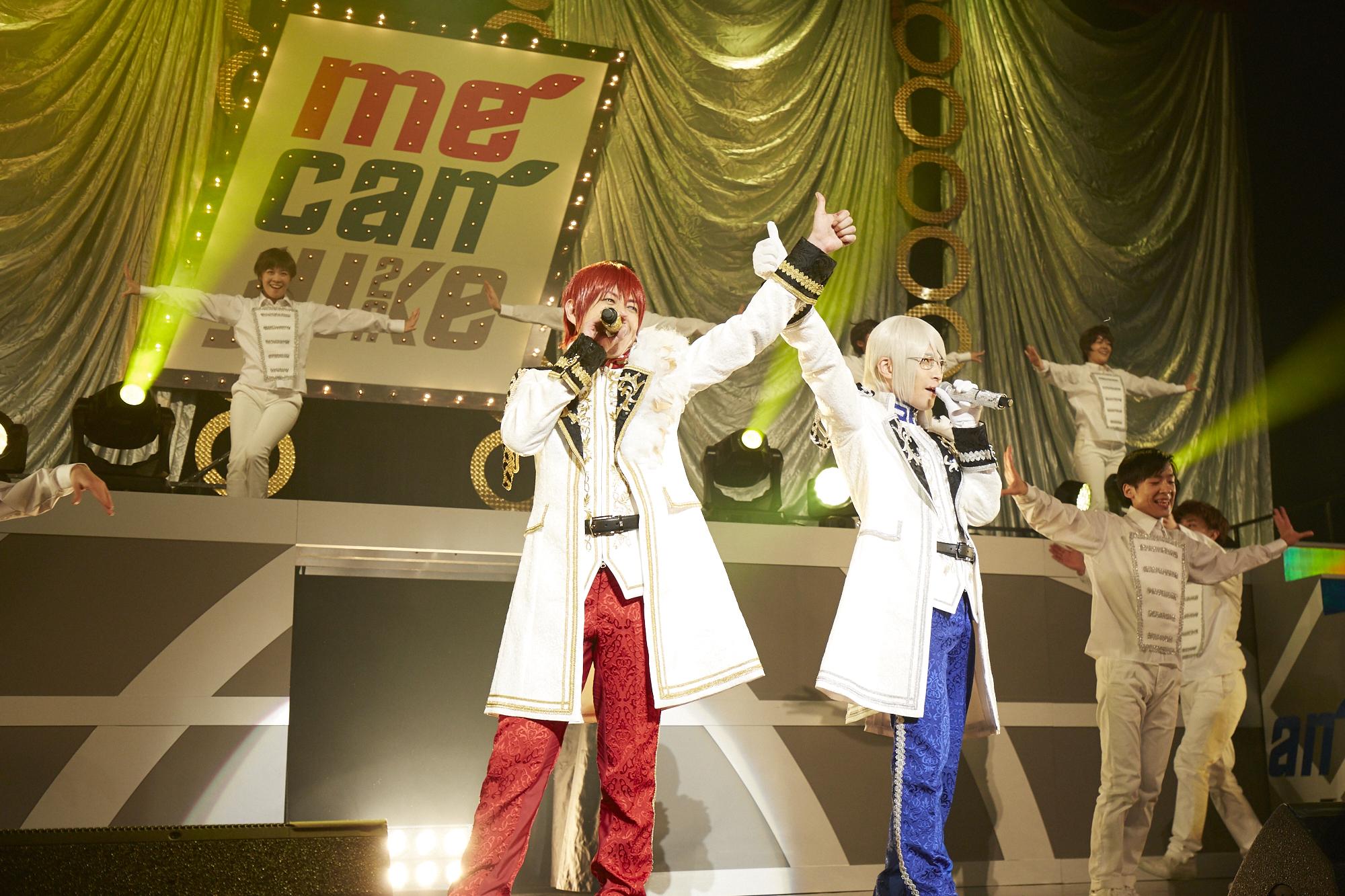 """【me can jukeライブレポート】A-KIRA「また新たに""""皆さんと共に""""という気持ちを込めて」 イメージ画像"""