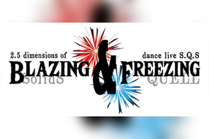 2.5次元ダンスライブ『SQ』ステージ BLAZING&FREEZING