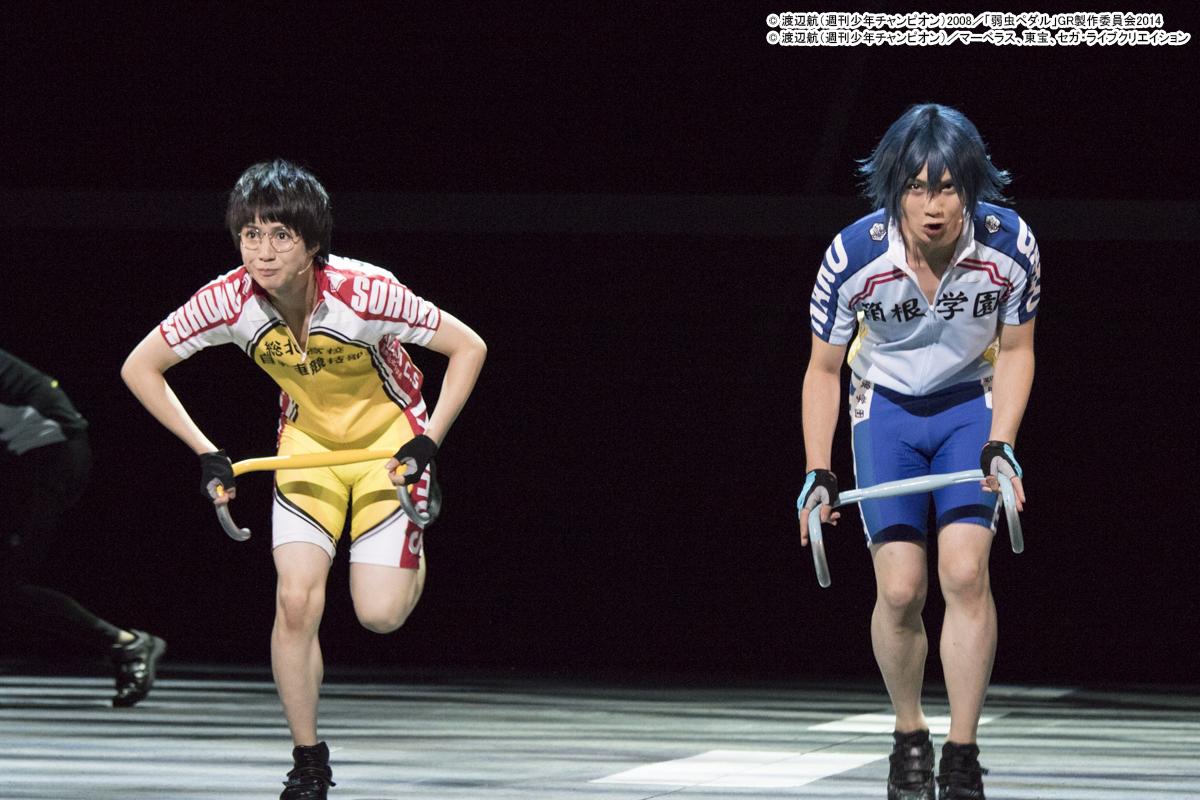 廣瀬智紀と北村諒W主演の舞台『弱虫ペダル』が日テレプラスで放送 3月23日20時30分から イメージ画像