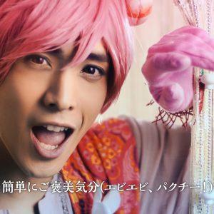 黒羽麻璃央・崎山つばさ出演のMV「ここにあるよ」&メイキングムービーが公開 イメージ画像