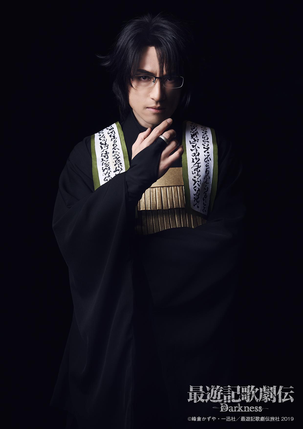 『最遊記歌劇伝-Darkness-』鈴木拡樹に続き法月康平・成松慶彦ら5名のビジュアルが解禁 イメージ画像