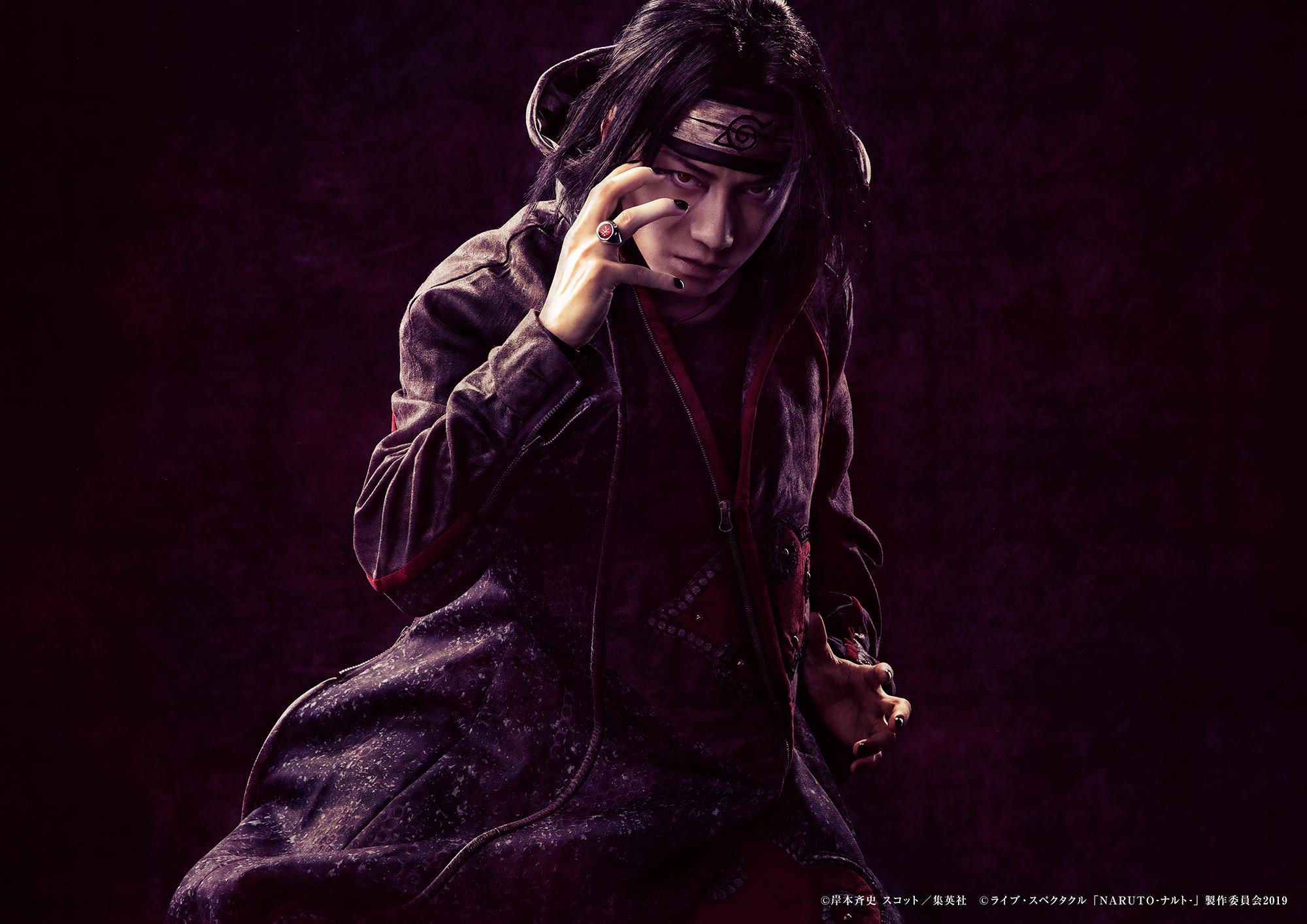 舞台「NARUTO-ナルト-」松岡広大ら3人のビジュアルほか公演詳細解禁 メルマガ先行4月22日から イメージ画像