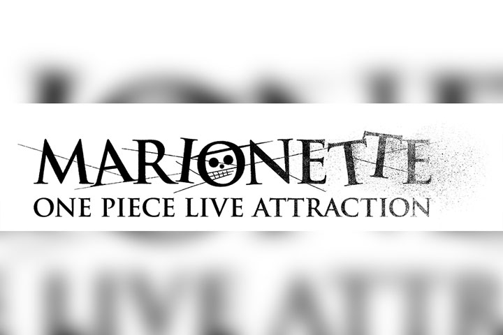 「ONE PIECE LIVE ATTRACTION『MARIONETTE』」