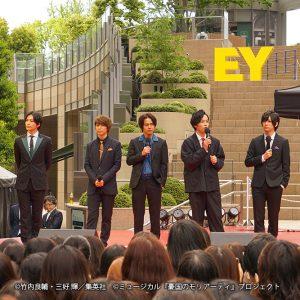 【公式レポート】公演直前SPイベント『憂国のモリアーティ』鈴木勝吾ら8名のコメントが公開 イメージ画像