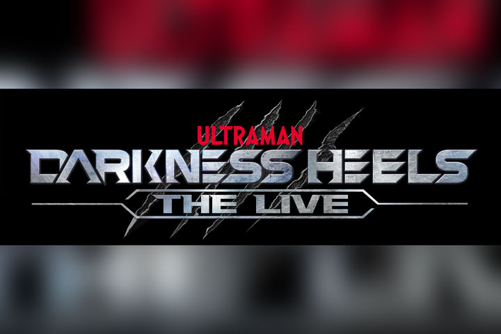 舞台『DARKNESS HEELS~THE LIVE~』
