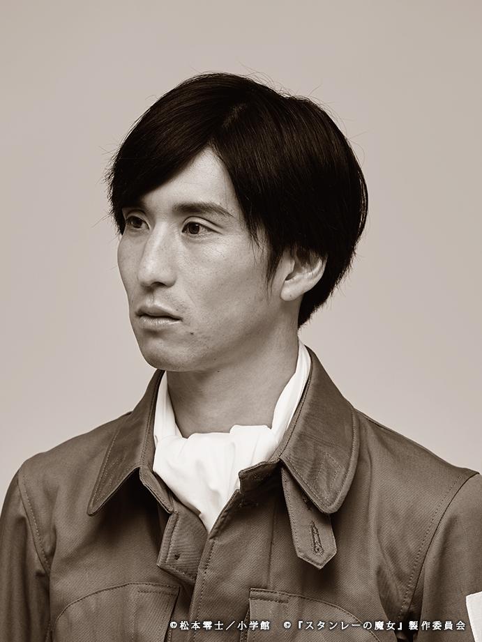 舞台『スタンレーの魔女』から石井凌・唐橋充・松本寛也ら9名のビジュアルが解禁  イメージ画像