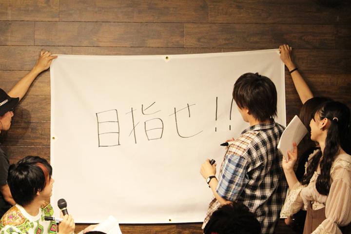 舞台「この音とまれ!」イベントレポート 生演奏披露の「放課後生配信」特別編 イメージ画像