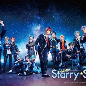 「Starry☆Sky on STAGE」の追加公演が7月11日に決定 先行予約受付開始は10日18時から イメージ画像