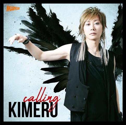 KIMERUが歌う「遊☆戯☆王VRAINS」のOP曲「calling」からジャケット画像が公開 発売日は7月10日 イメージ画像