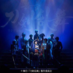 舞台『刀剣乱舞』悲伝 結いの目の不如帰が日テレプラスで初放送 6月16日20時から イメージ画像