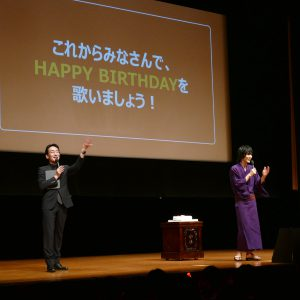 『コヒバニ』の黒羽麻璃央「スキルアップしたい」 26歳誕生日イベントでファンに直筆の手紙【公式レポ】 イメージ画像