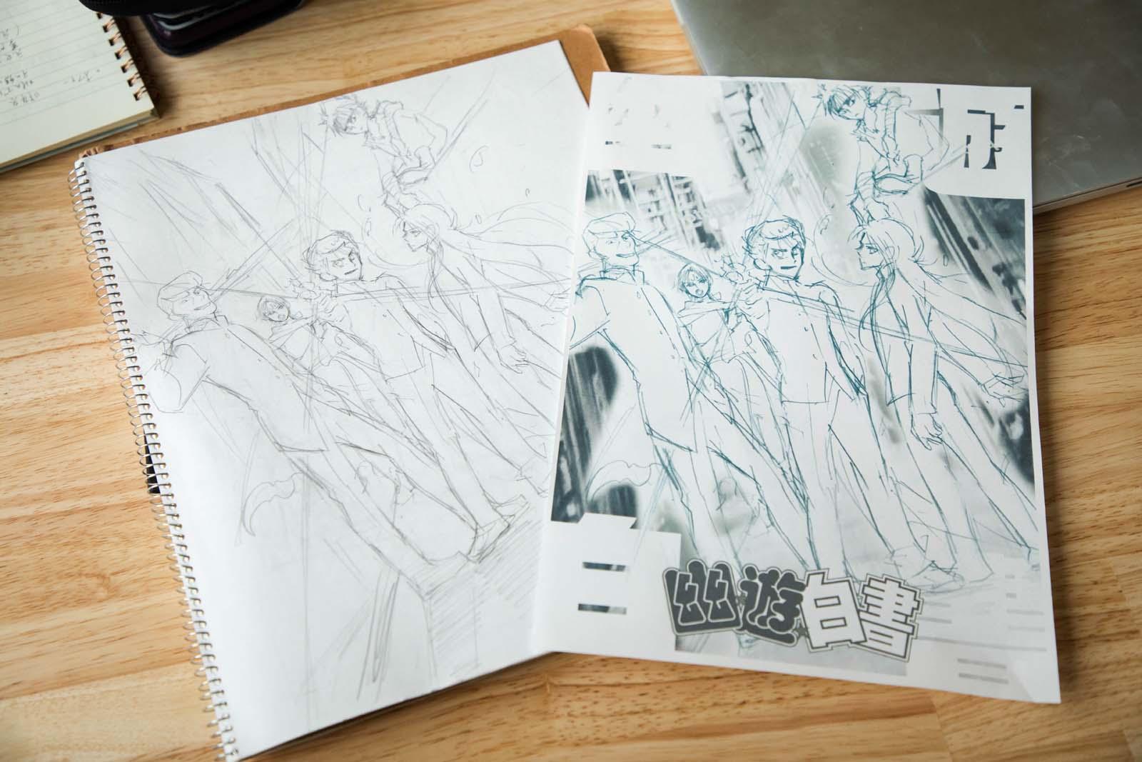 「幽☆遊☆白書」の世界を、3次元に再現した羽尾万里子のデザイナー魂「思い出を持ち帰れるように」 イメージ画像