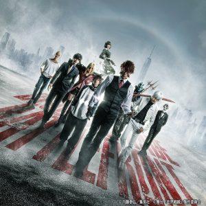 舞台『血界戦線』、第2弾キービジュアルが公開 萩野崇・川上将大らのキャラビジュも解禁 イメージ画像