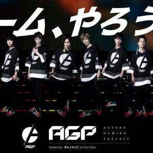 荒牧慶彦・小澤廉ら10名がeスポーツのドリームチーム Web番組「チャノマップ」で結成 イメージ画像