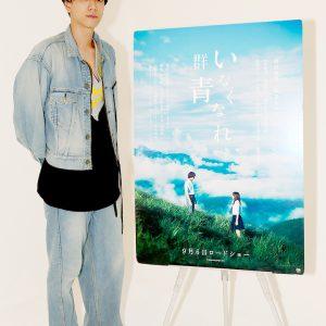 黒羽麻璃央出演、映画『いなくなれ、群青』インタビュー 作品の魅力は「映像美」 イメージ画像