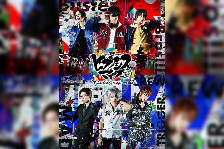 『ヒプノシスマイク-Division Rap Battle-』Rule the Stage -track.1