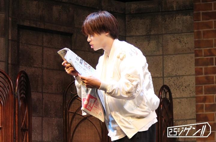 小笠原健×太田将熙の初タッグ作品『Get Back!!』が開幕「お客様に最高の笑顔と涙を」 イメージ画像
