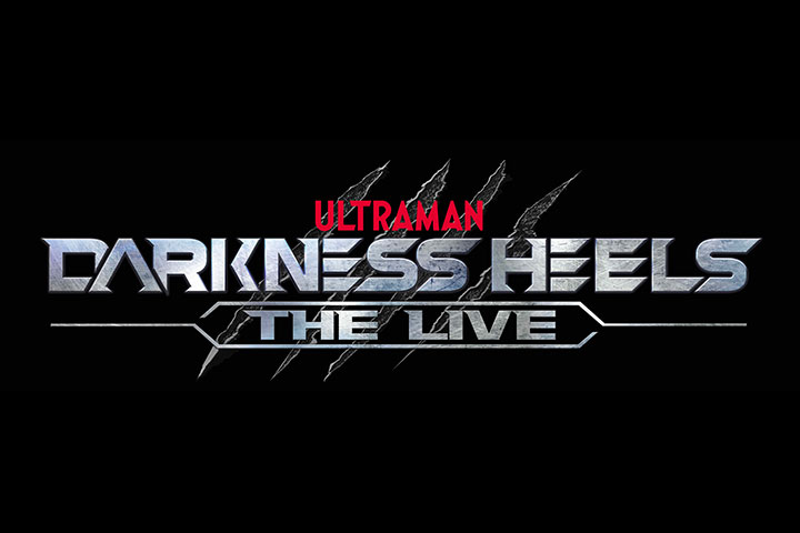 舞台『DARKNESS HEELS~THE LIVE~SHINKA』