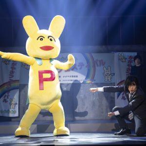 染谷俊之・植田圭輔らが出演する劇団シャイニング「エヴリィBuddy!」が東京で開幕 イメージ画像