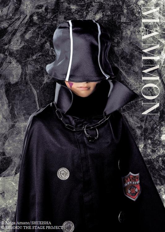 『家庭教師ヒットマンREBORN!』第3弾、朝倉ふゆな・和田雅成らのキャラビジュ公開 イメージ画像