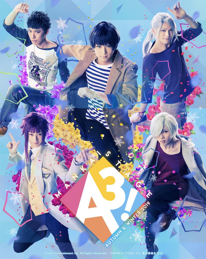 MANKAI STAGE『A3!』、初の戯曲本2冊同時発売決定 10月31日より予約開始 イメージ画像