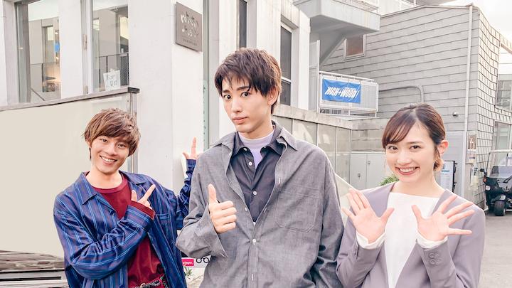 永田崇人・近藤頌利の仲良しわちゃわちゃ宮古島旅が見れる…「おでかけ!」最新作が10月末より放送 イメージ画像