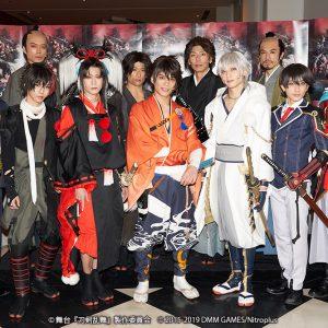 「舞台『刀剣乱舞』維伝 朧の志士たち」開幕 刀剣男士キャスト7振りのコメントが到着 イメージ画像