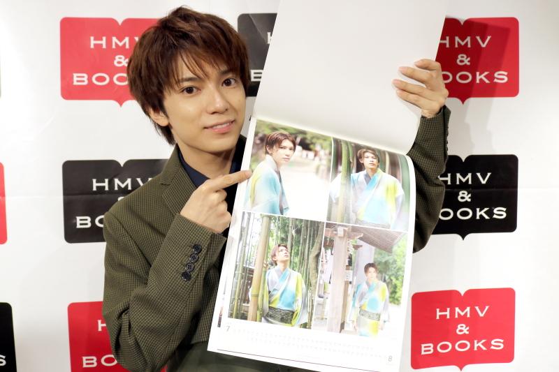 糸川耀士郎、初のカレンダーを発売「大満足の120点です」 イメージ画像
