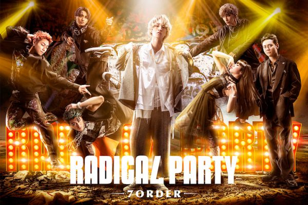 RADICAL PARTY -7ORDER-
