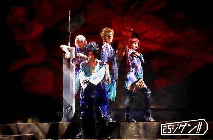 エネルギー溢れる舞台「NARUTO-ナルト-」東京公演開幕 松岡広大「芝居の変化と役の成長がリンク」 イメージ画像