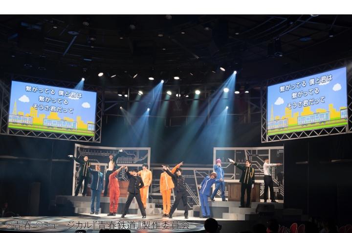 KIMERUが追求する「鉄ミュの面白さ」とは?過去公演を振り返って思うこと イメージ画像