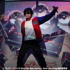 舞台『ヒプノシスマイク』で高野洸、阿部顕嵐らがラップバトル 熱狂のステージをレポート(写真15枚) イメージ画像