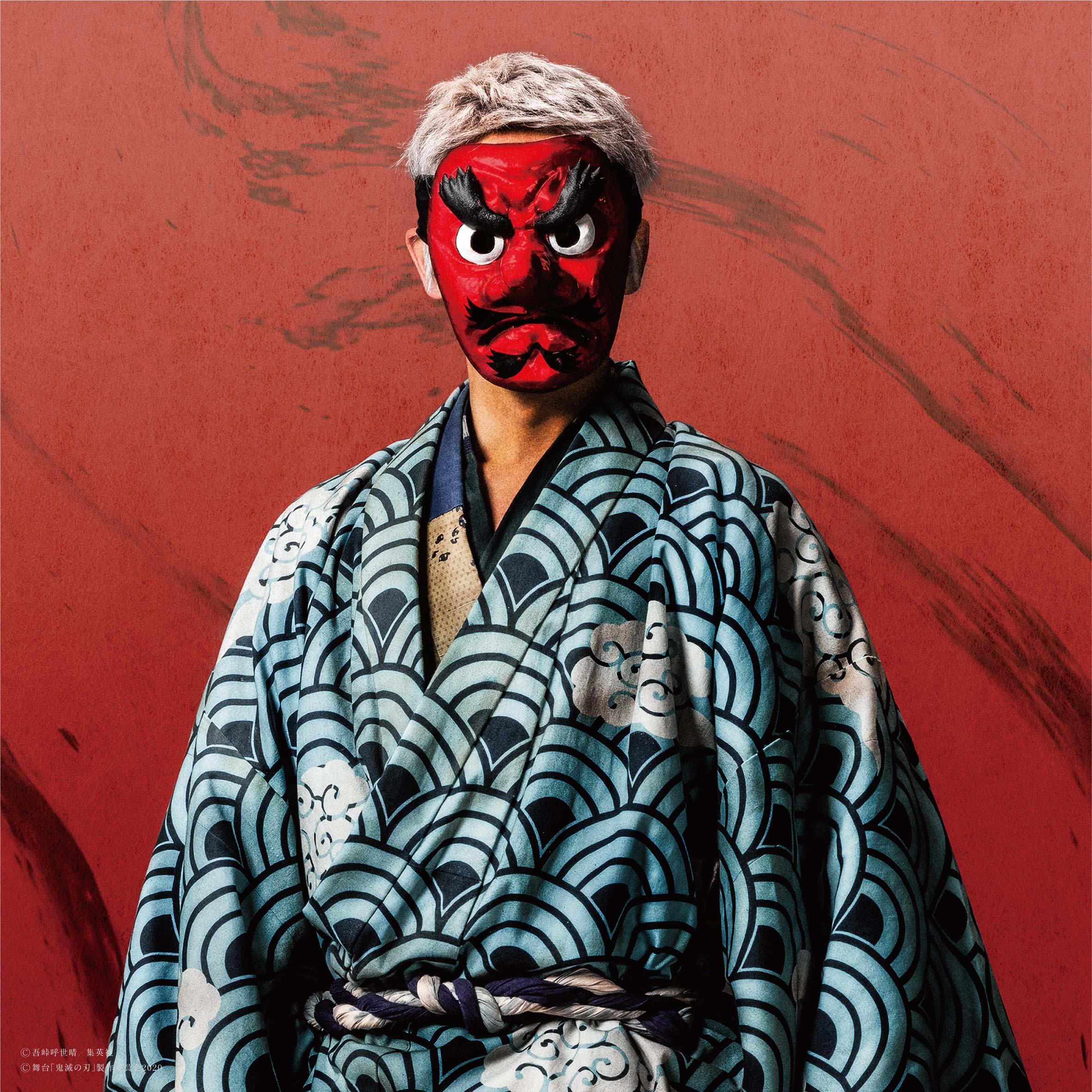 舞台「鬼滅の刃」から、佐々木喜英演じる炭治郎の仇敵・鬼舞辻無惨のソロビジュアルがお披露目 イメージ画像