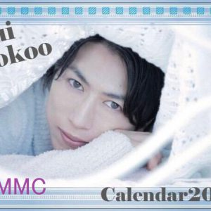 横尾瑠尉、2020年カレンダー発売決定 大阪・東京2都市のHMVでイベント開催 イメージ画像