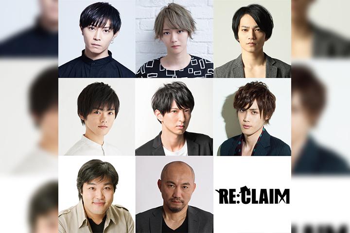 舞台「RE:CLAIM」