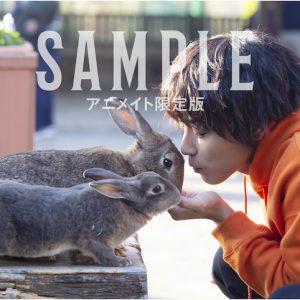 猪野広樹、カレンダー予約特典ポストカード絵柄を先行公開 東京・大阪でパネル展決定 イメージ画像