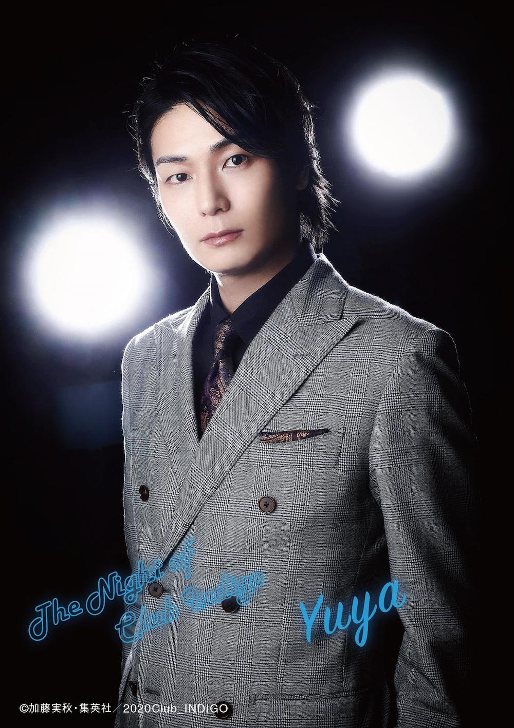 石田 隼、阿部快征ら出演、舞台『インディゴの夜』メインビジュアル・キャラクタービジュアル公開 イメージ画像