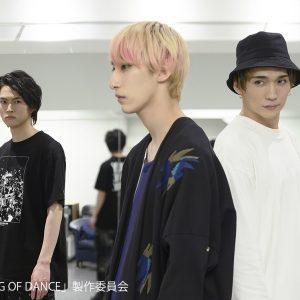 ドラマ『KING OF DANCE』第2話の場面写真解禁 本田礼生率いるダンスチーム「KIZAMI」登場 イメージ画像