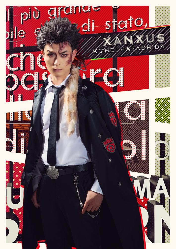 『リボステ』最新公演、20年11月に東京・京都で上演決定 小説版原作のスピンオフ作品 イメージ画像