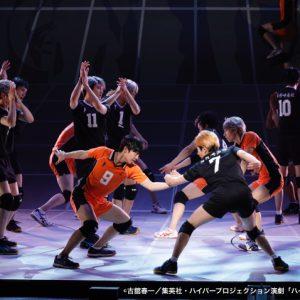 演劇「ハイキュー!!」〝最強の挑戦者〞視聴レポ 画面越しでも鳥肌必至の演出、手に汗握る迫力 イメージ画像