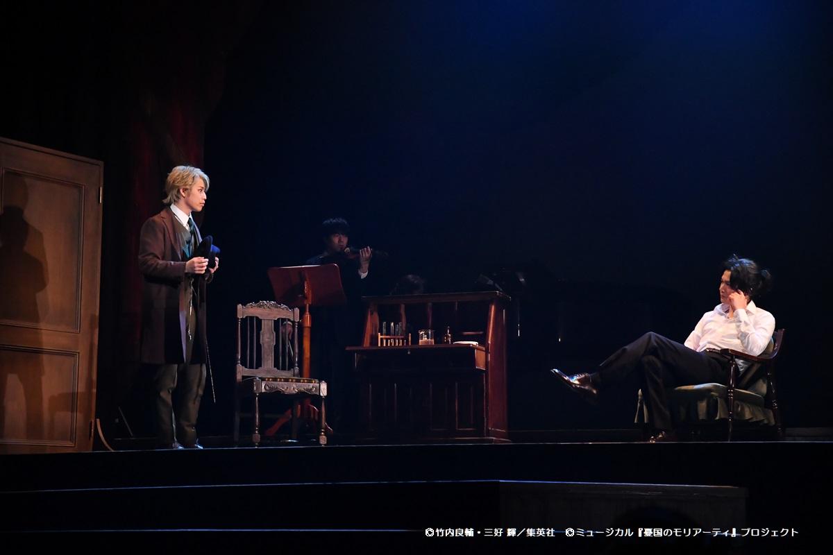鈴木勝吾、平野良ら出演 ミュージカル『憂国のモリアーティ』テレビ初放送が決定 イメージ画像