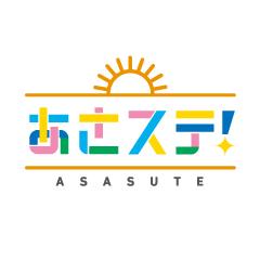 藤田玲、「有澤樟太郎のあさステ!」に2週連続でゲスト出演決定 イメージ画像