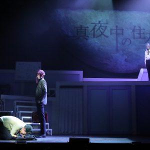 エーステ冬組単独公演、キャストコメント&舞台写真が到着! 荒牧慶彦「バトンを受け取ることができて嬉しい」 イメージ画像