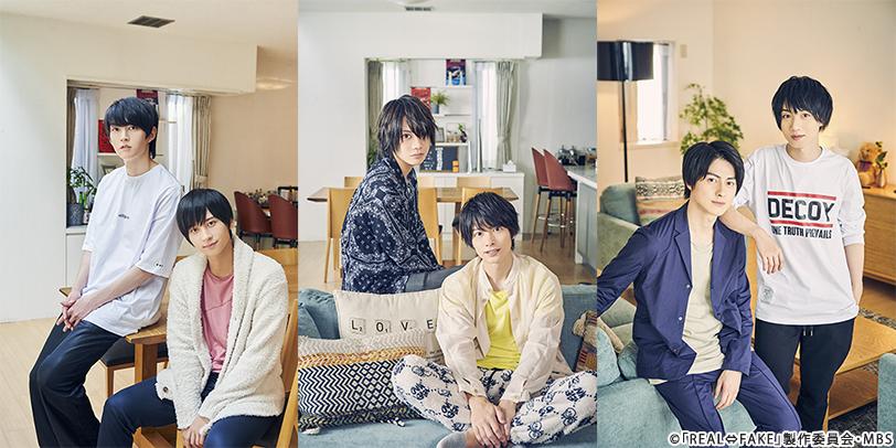 荒牧慶彦、和田雅成らが出演 ドラマ「REAL⇔FAKE」NEXT PROJECT第1弾がスタート イメージ画像