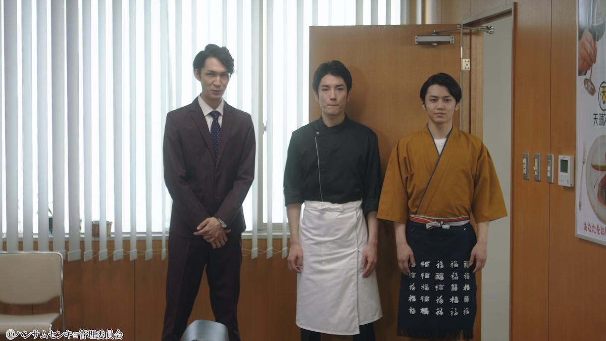 ドラマ『ハンサムセンキョ』、キャストアザービジュアル&本編1話・2話の場面カットが公開 イメージ画像