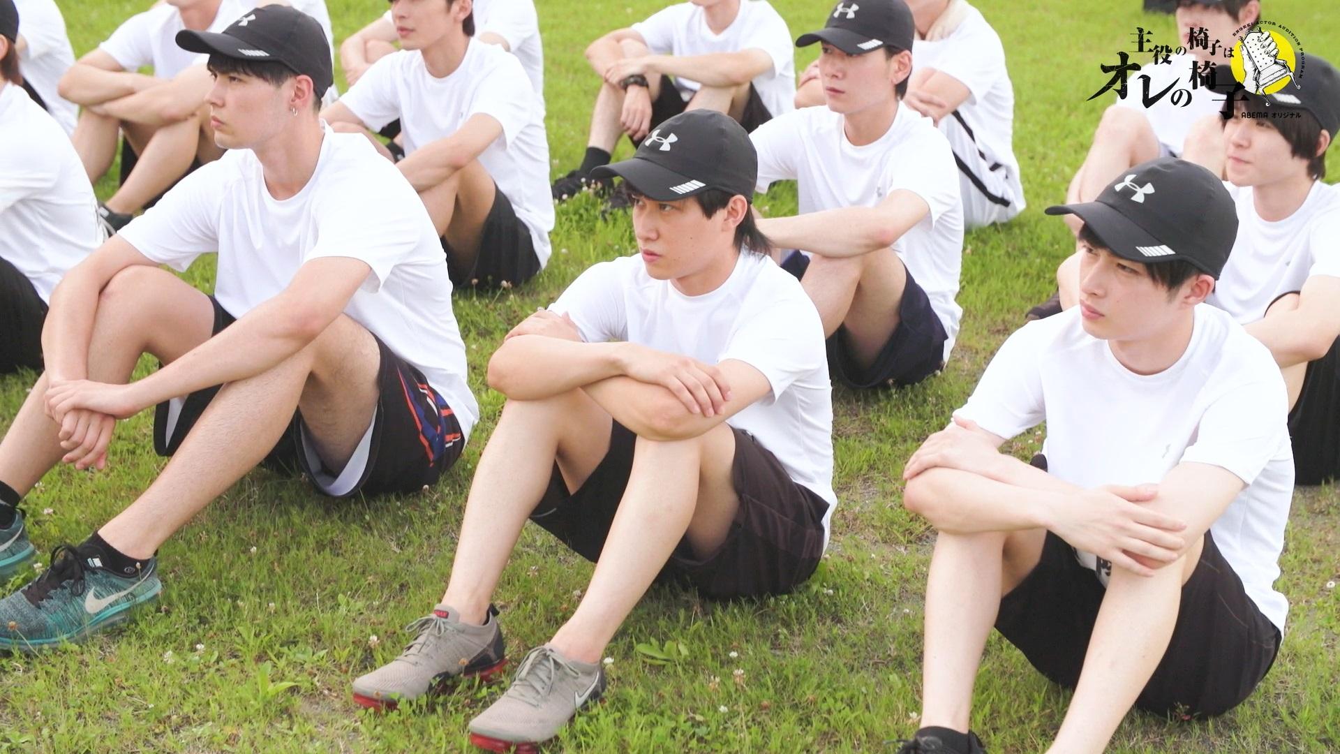 体力審査で最年少・清水田龍が圧倒的な強さを見せる 「オレイス」第2話レポート イメージ画像