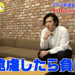 『主役の椅子はオレの椅子』ビデオ限定版の第0話配信開始 若手俳優19名がMC尾上松也にアピール イメージ画像