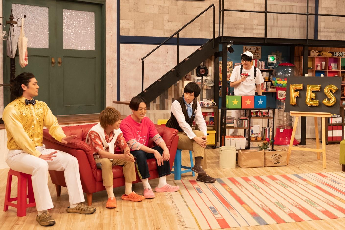 「サクセス荘2」続編が放送決定 舞台はリビングからキッチンへ イメージ画像